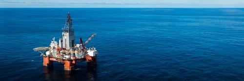 Atividade Offshore: chance de carreira